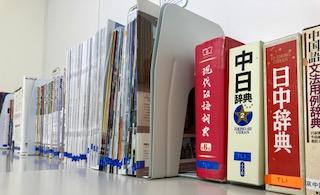 http://career-bank.co.jp/tli/blog/%E4%B8%AD%E5%9B%BD%E8%AA%9E%E6%9B%B8%E7%B1%8D.jpg