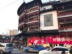 上海⑤.JPG