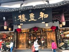 上海⑪.JPGのサムネイル画像