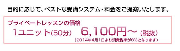 http://career-bank.co.jp/tli/price-thumb-577x165-10045.png