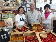 トマト祭り.jpg