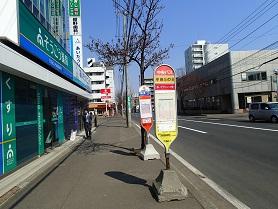 バス停も目の前.jpg