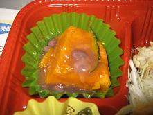 冬至のかぼちゃ.jpg