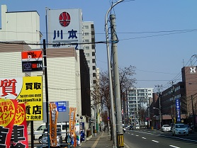 川本ポンプ.jpg
