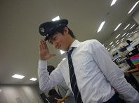 発車オーライ男.jpg