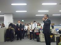 終礼2014.jpg