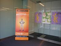 読売入口.jpg