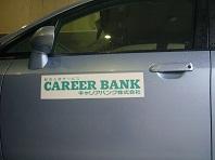 車ステッカー大.jpg
