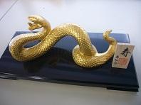 金の蛇.jpg
