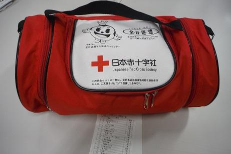 DSCF6542.JPG