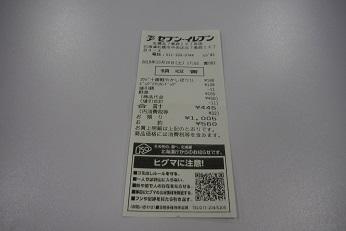 DSCF6762.jpg