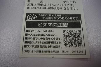 DSCF6765.jpg