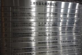 DSCF7055.jpg