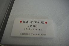 DSCF7659.jpg