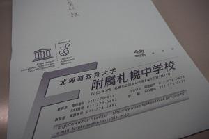 DSCF8640.JPG