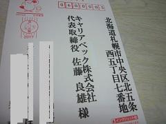 P1410431.jpg