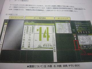 P1410929.jpg
