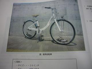P1410930.jpg