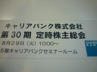 P1420156.JPG