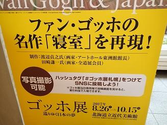 P9270004.JPG
