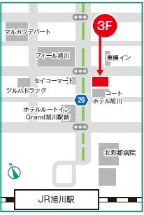 asahikawamap.png