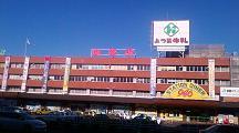 JR釧路駅.JPG