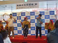 2009夏南京玉すだれ.JPG
