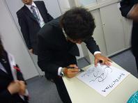 おかもっちゃんサイン.JPG