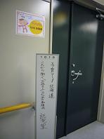 お母さん・ドア.JPG