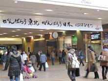がんばろう日本.jpg