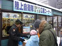 ゆきまつり自衛隊広報.JPG