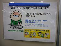 エレコム張り紙.JPG