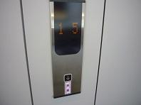 エレベーターの節電.jpg