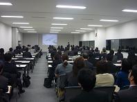 オープンセミナー会場.JPG