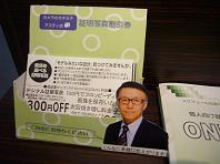 カネミチ専用ラック.JPG
