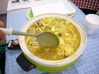 カレー鍋.JPG