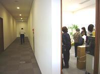 ココア会議室.JPG