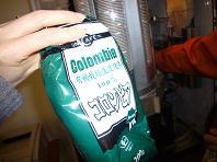 コロンビア豆.JPG