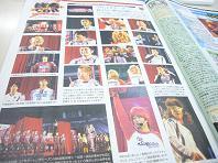 コンサドーレ札幌キックオフ2010記事.JPG