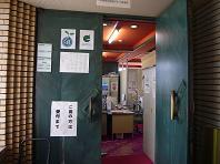 サミットドア.JPG
