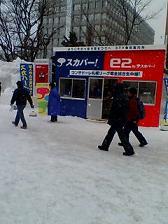 スカパープレハブ2.JPG