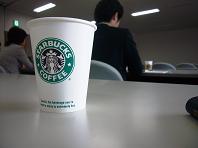 スタバコーヒー.JPG
