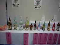 セキスイさん日本酒.JPG