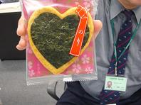 バレンタインせんべい.JPG