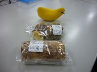 パン屋さん5.JPG