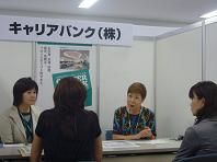 ベテラン女性のなせる技.JPG