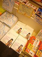 ポップの本.JPG