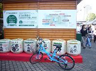 ポロクルと日本酒.JPG