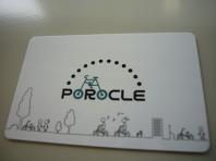 ポロクルカード.JPG