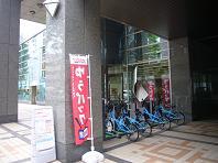 ポロクル郵便局前.JPG